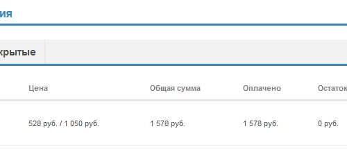 Отрицательный отзыв Asiashopping.ru