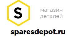 Отрицательный отзывSparesDepot.ru