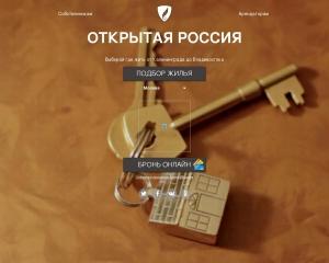 Оплатил бронь — Отзывы об Агентство Бронировать.рф