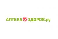 Грубость персонала — Отзывы об Аптека «Здоров.ру»