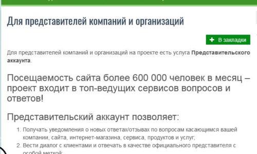 НОВЫЙ ВИД РАЗВОДА — Отзывы о borodatiyvopros.com