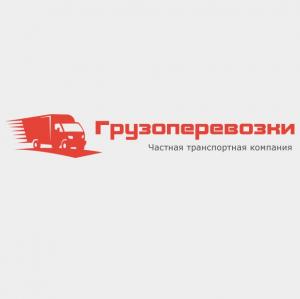 Ип Крутиков. +7 916 477-12-28 Диана — Отзывы о Частная транспортная компания krutikoff.ru