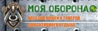 Не актуальная информация о наличии ножей на сайте — Отзывы об Интернет-магазин Моя оборона