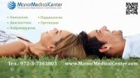 Манор Медикал Центр Manor Medical Center — Отзывы о Манор Медикал Центр