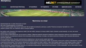 Чистый лохотрон — Отзывы о betnest.ru прогнозы на спорт