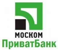 Отзывы о Москомприватбанк
