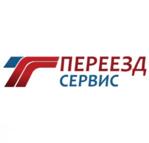 Мошенники: «Переезд-Сервис» и «Переезд-Плюс» из Перми — Отзывы о Переезд-Сервис, Пермь