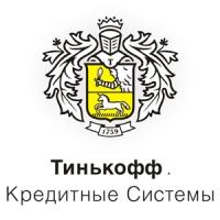 Самый лживый и бессовестный банк России!!! — Отзывы о Тинькофф Кредитные Системы