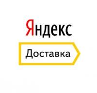 Воруют посылки — Отзывы об Яндекс.Доставка